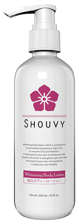 Shouvy Whitening Body Lotion - Natural Skin Lighteners With Glutathione & Kojic Acid, Co-Enzyme Q10, Vitamin C