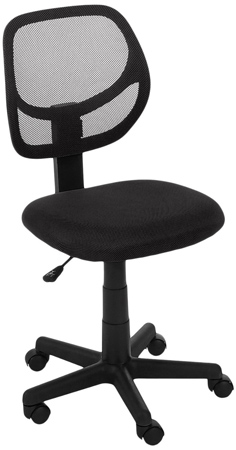 AmazonBasics low-Back Computer Chair