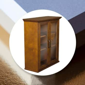 Best Wall Cabinets with Doors